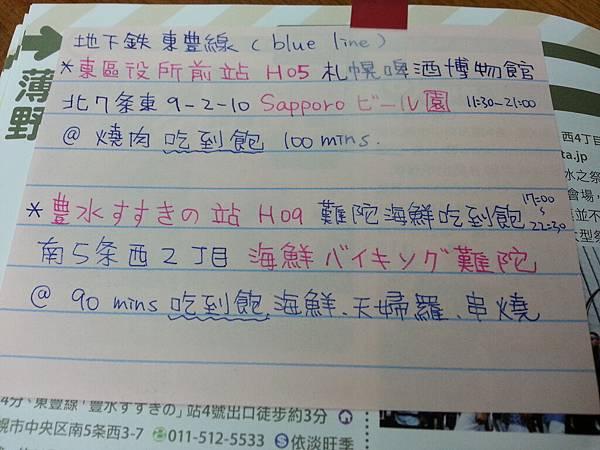 20141231_004227.jpg