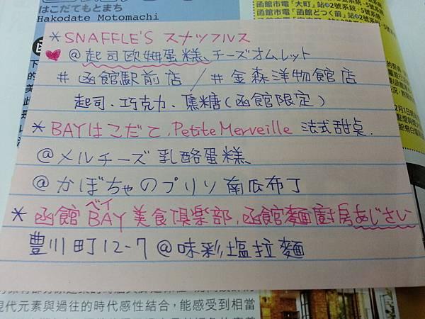 20141231_004437.jpg