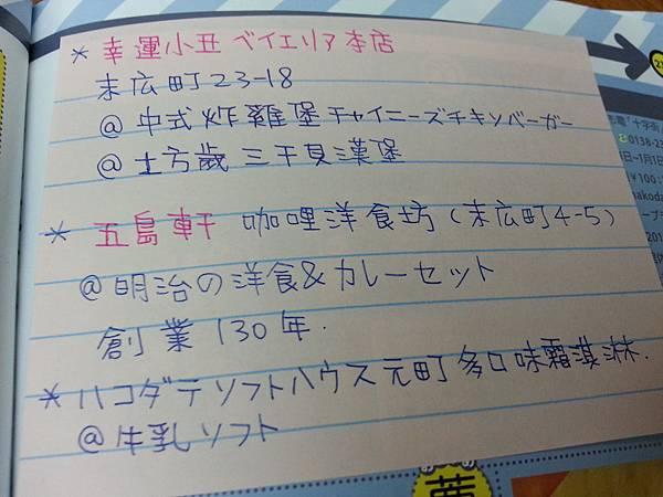 20141231_004449.jpg