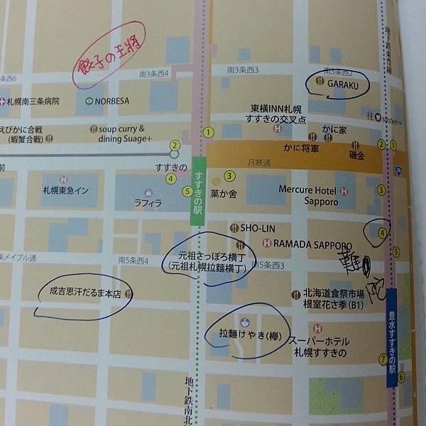 20141231_005009-1.jpg