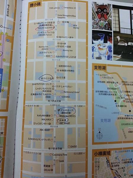 20141231_005203.jpg