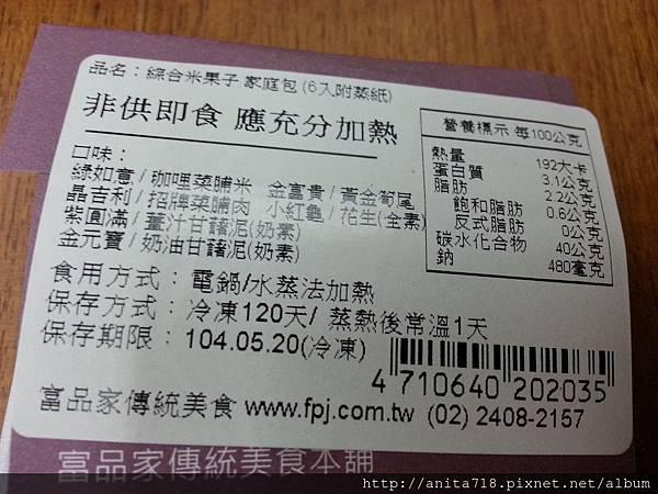 20150124_100411.jpg