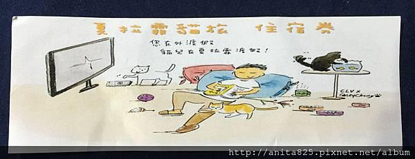 Mama Mia貓罐頭+夏拉霏貓旅住宿卷