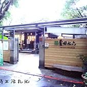 DSC04373_副本