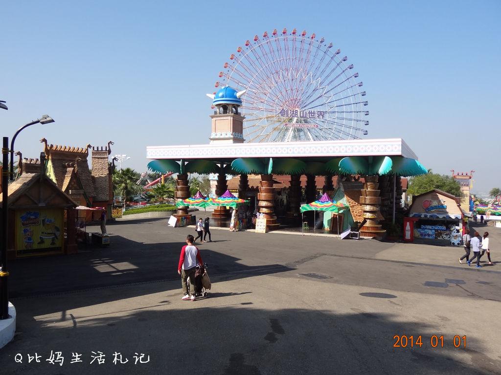 20140101-劍湖山66