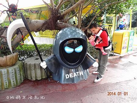 DSC05044_副本