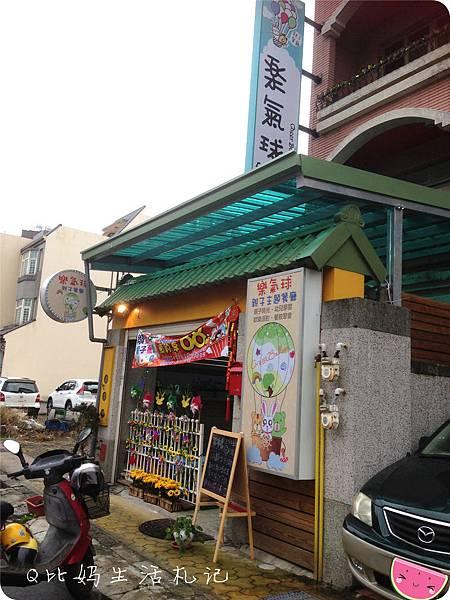 竹北樂氣球6