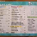 DSC04893_副本
