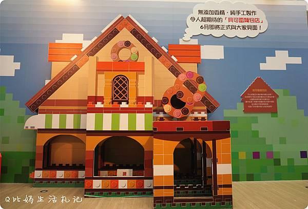 DSC06091_副本
