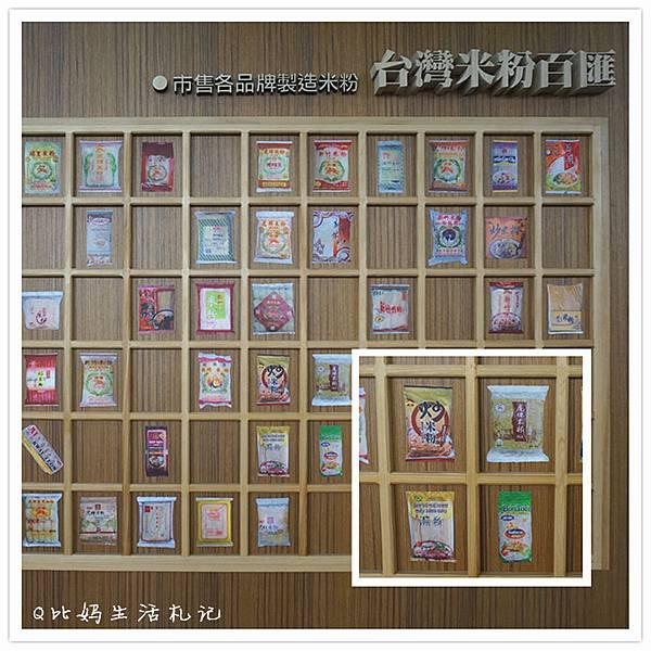 DSC06840_副本.jpg