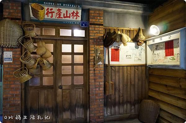 DSC06856_副本.jpg
