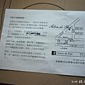 DSC00016_副本.jpg