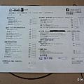 DSC09985_副本.jpg