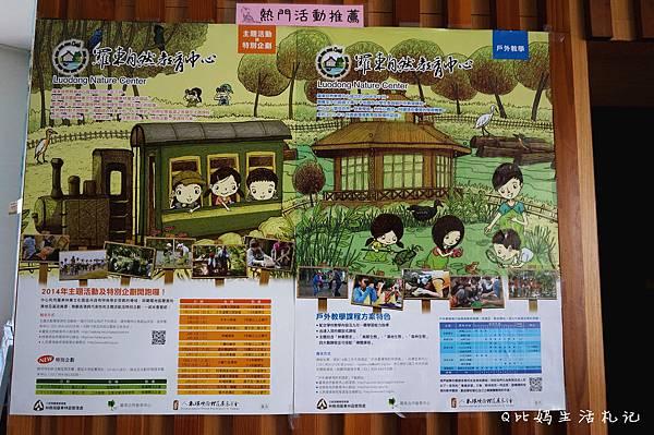 DSC09920_副本