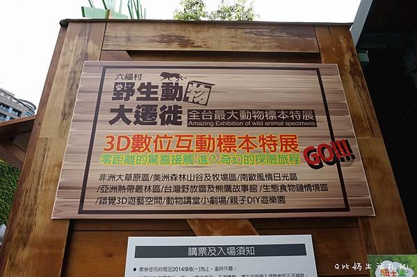 DSC00639_副本