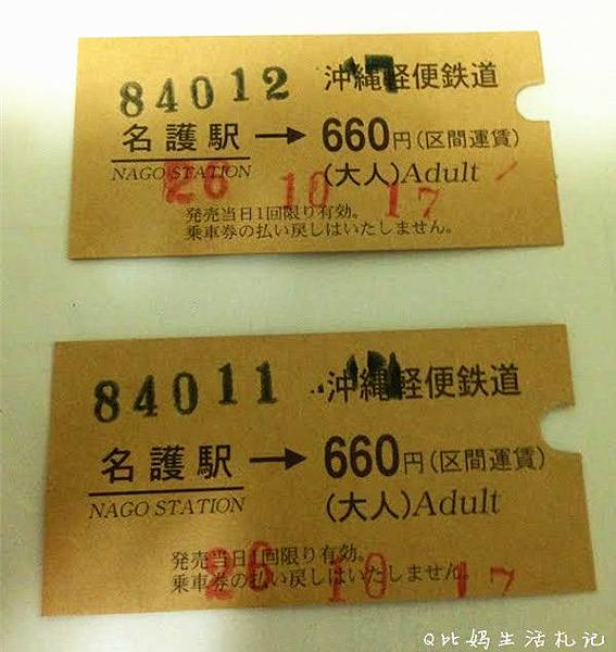 ticket_副本