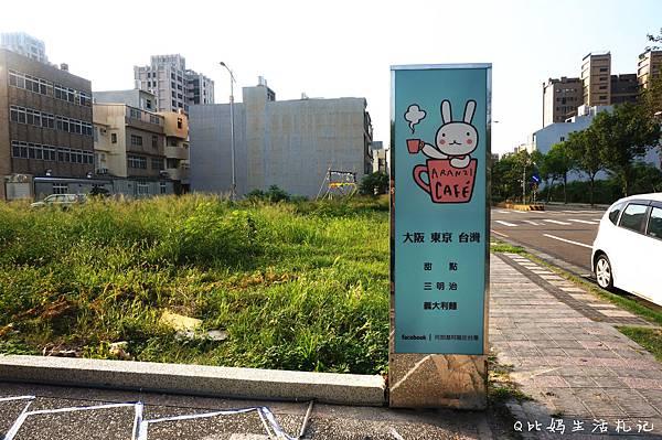 DSC03849_副本.jpg