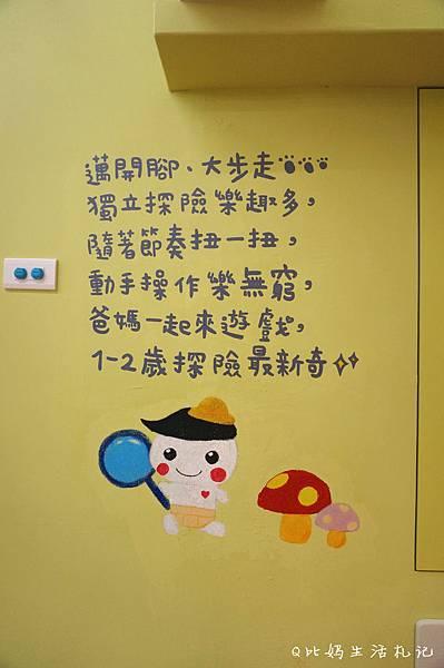 DSC04382_副本