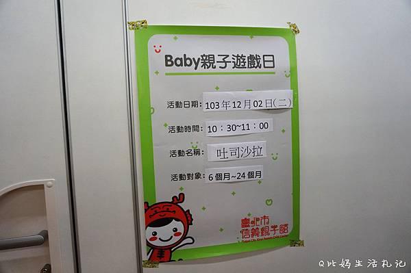 DSC04498_副本