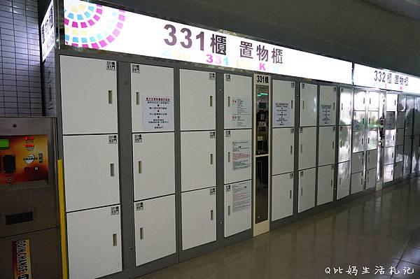 DSC05021_副本
