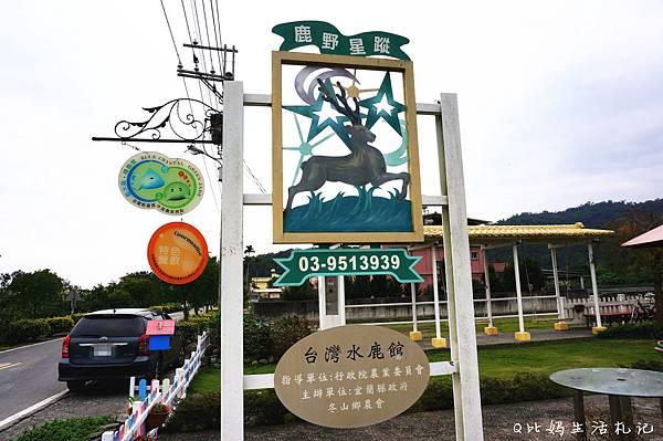 DSC05610_副本
