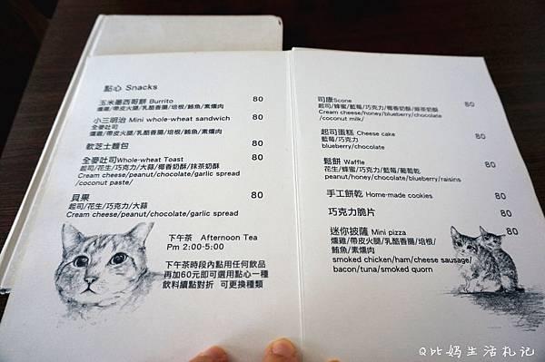 DSC05151_副本.jpg