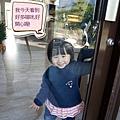 DSC05289_副本.jpg