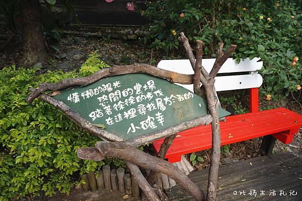 DSC05383_副本