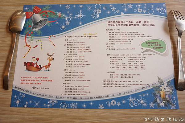 DSC06531_副本