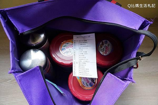 竹北御品月子餐DSC09951