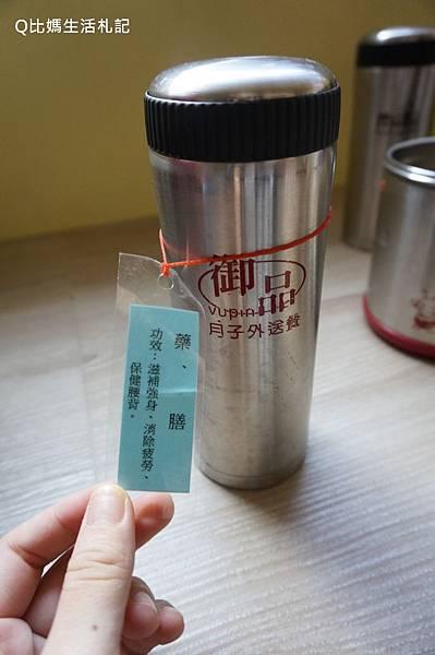 竹北御品月子餐DSC09954