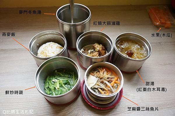 竹北御品月子餐DSC09980