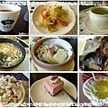 喫茶趣-竹南店