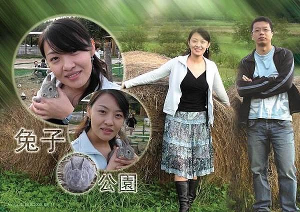北海道兔子公園.jpg