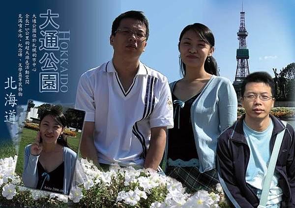 北海道大通公園.jpg