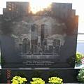 911 紀念碑
