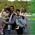 MIHO美術館.jpg