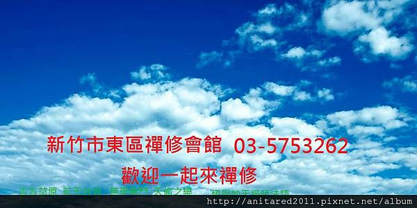 cloud11.jpg