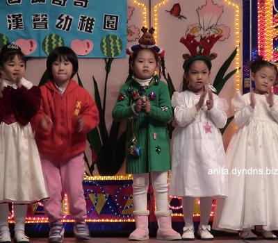 咪咪幼稚園的耶誕晚會