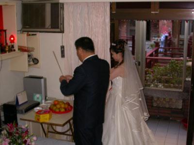 出嫁前先祭祖
