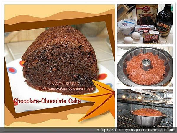 二次方巧克力蛋糕