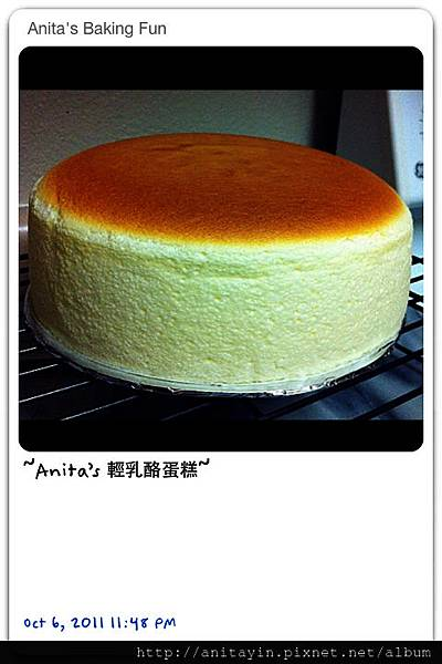 ANITA'S 輕乳酪蛋糕