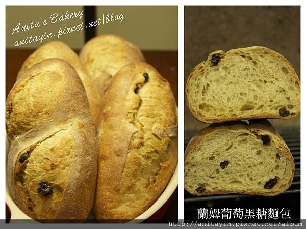蘭姆葡萄乾黑糖麵包