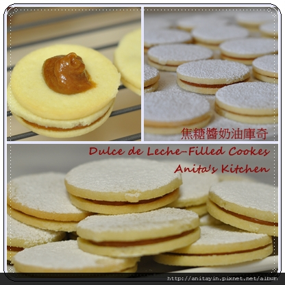 Ducle de leche-filled cookies.jpg