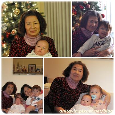 aunt & kids