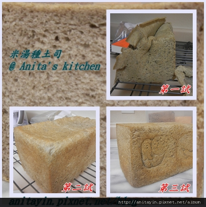 RICE BREAD-3.jpg