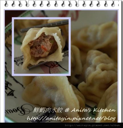 dumpling-2.jpg
