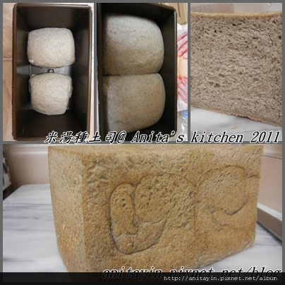 RICE BREAD-2.jpg