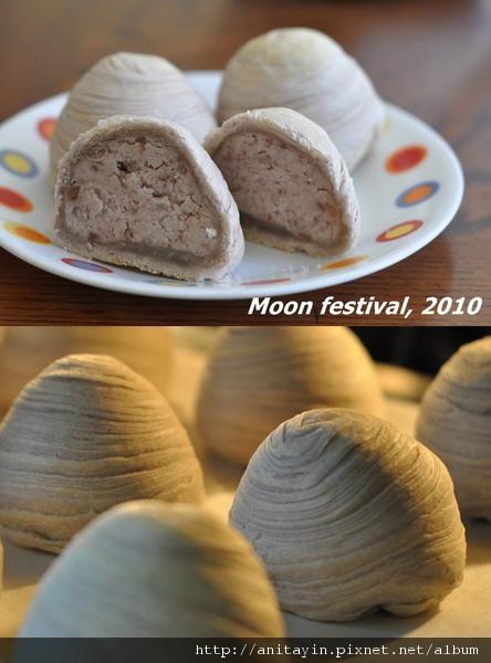 moon festival, 2010