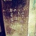 DSCN7464_Fotor48.jpg